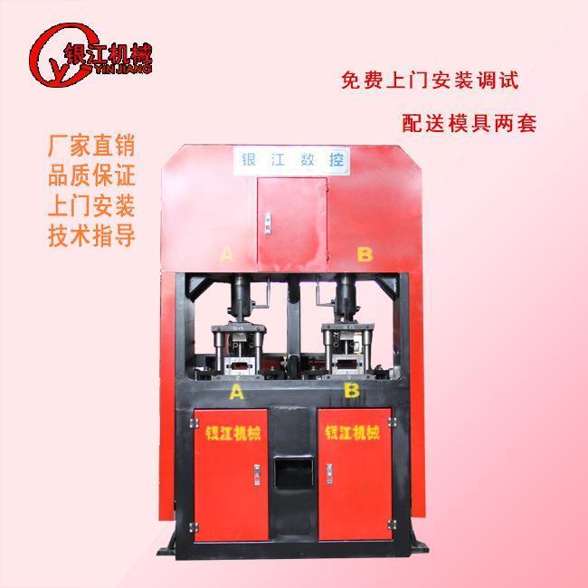 上海液压不锈钢冲孔机促销