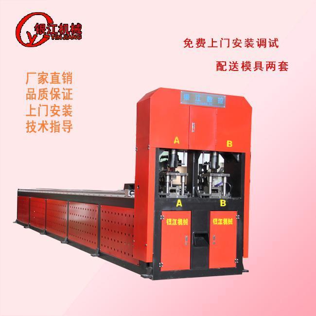 重庆仓储货架自动冲孔机公司