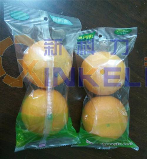 三亚新款柠檬包装机