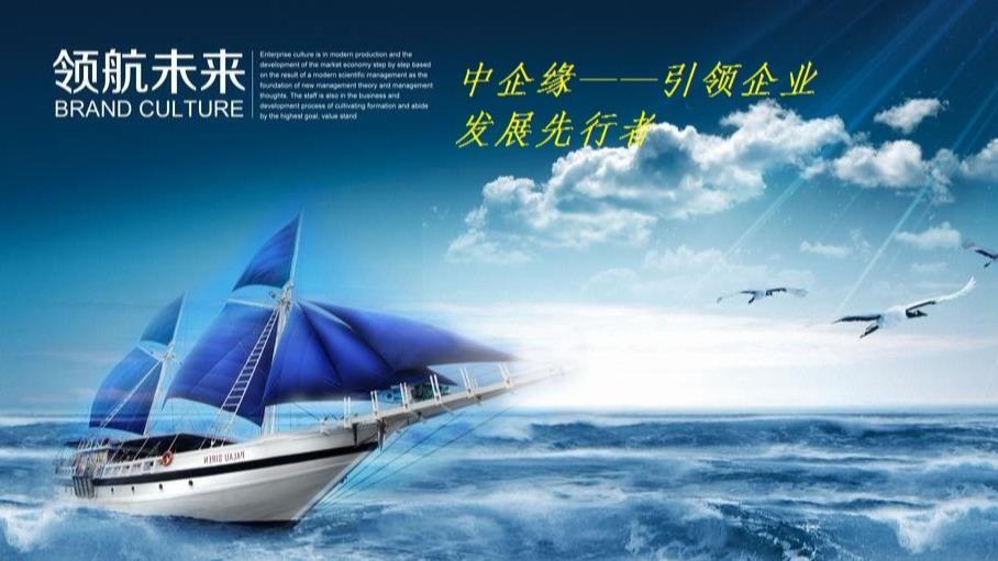 北京石景山科技公司转让协议