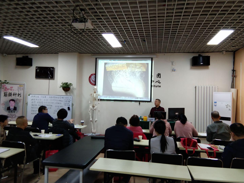 烟台专业老师吕晓峰针灸减肥培训报名电话