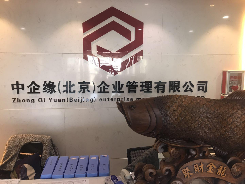 北京东城区股权投资基金管理公司
