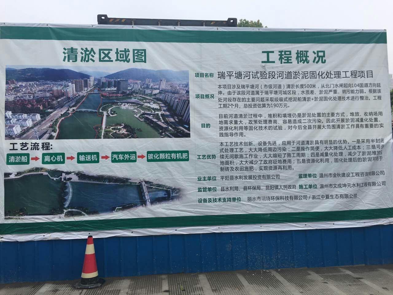 宜昌污泥脱水离心机生产厂家