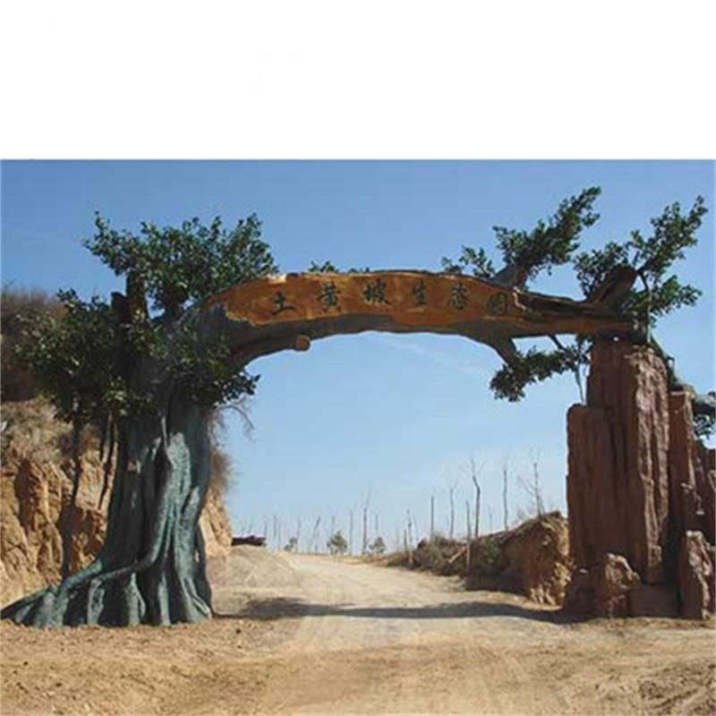 扬州专业生态园大门设计