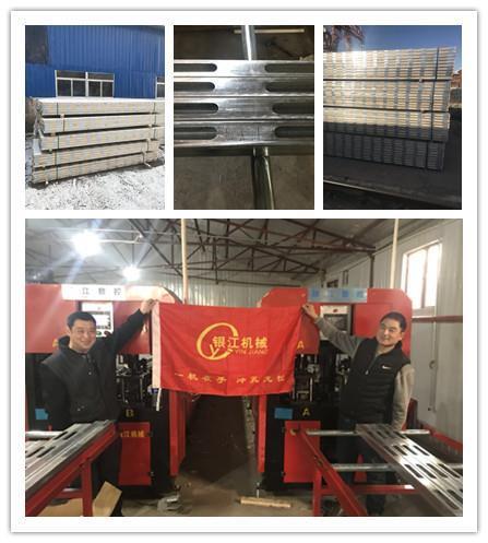 自动钢包木冲孔机厂家供应