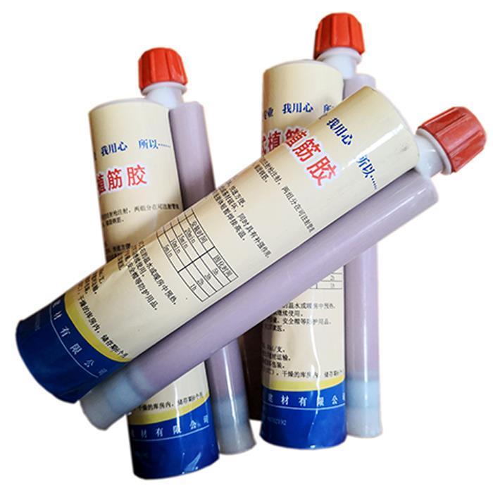 西安注射式植筋胶厂家