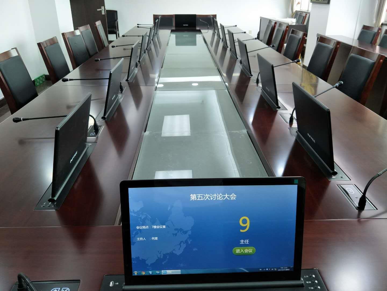 成都无纸化会议系统供应商