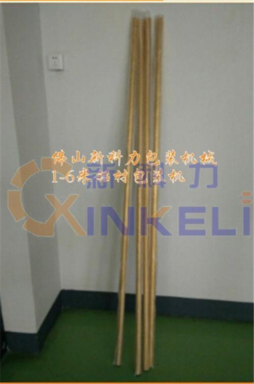 杭州智能铝材套袋机