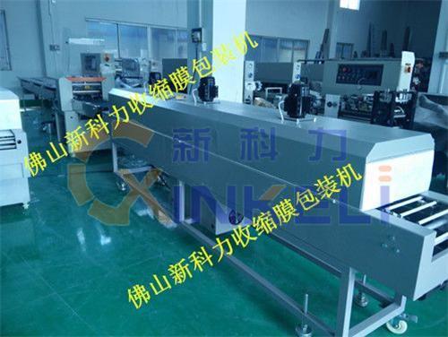 专业制造铝材套袋机