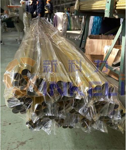 包头销售铝材包装机
