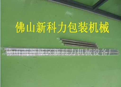 进口铝材套袋机出售