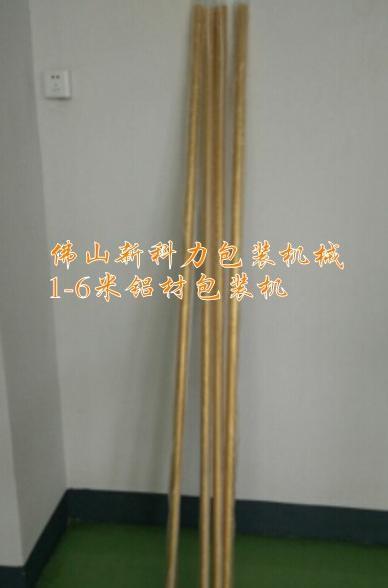 上海铝材套袋机价格