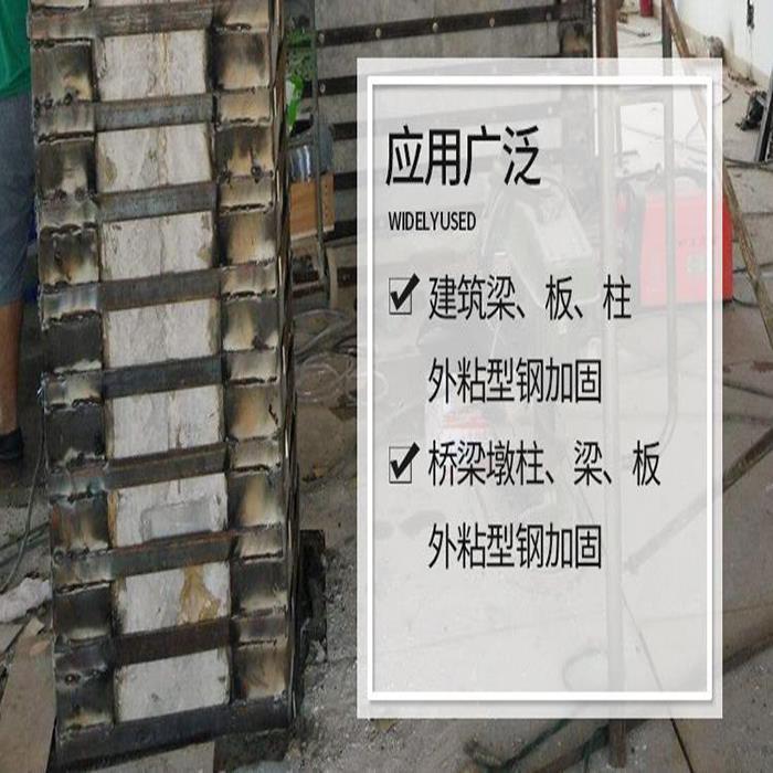 九江灌注型粘钢胶厂家电话