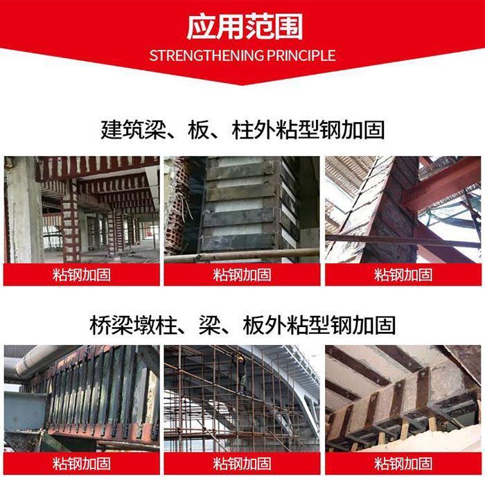 上海灌注型粘钢胶生产厂家