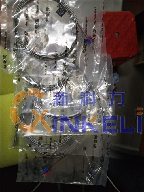 台州供应五金包装机