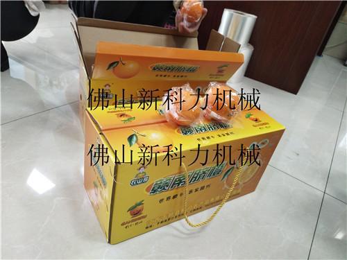 台州脐橙包装机报价