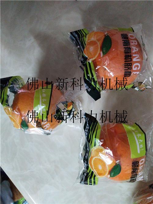 特价脐橙包装机报价