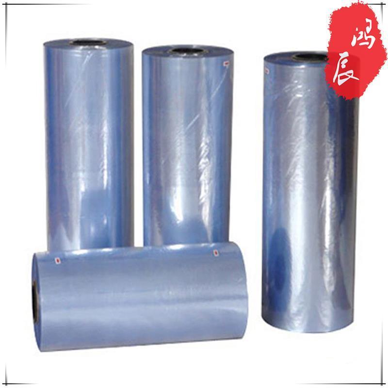 安阳PVC热收缩袋厂家