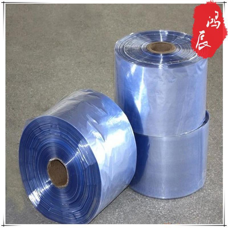 河源PVC热收缩袋