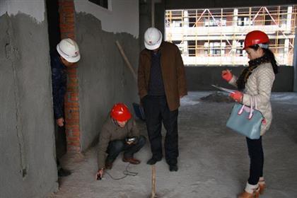 汉中专业房屋安全鉴定中心