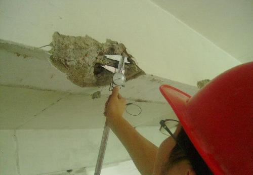 商洛优选房屋安全检测鉴定机构