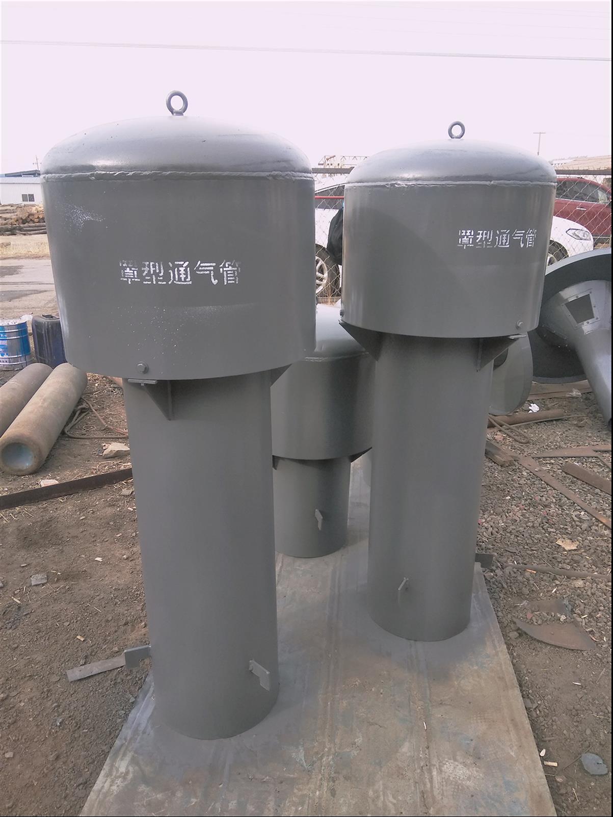 南京罩型通气管