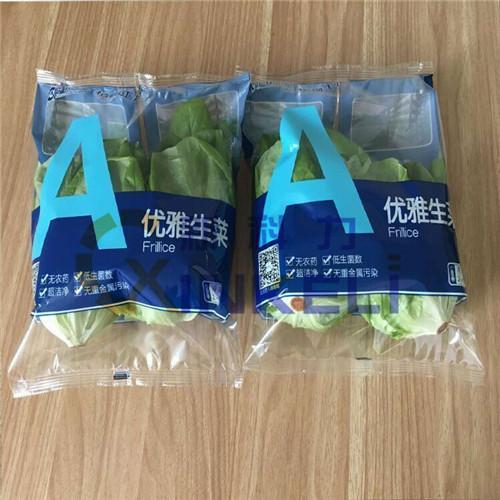 潍坊专业的蔬菜包装机