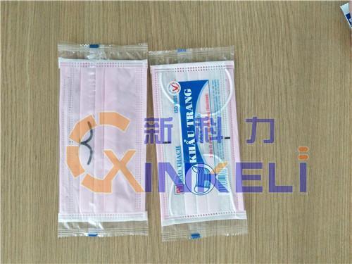 广州口罩包装机批发