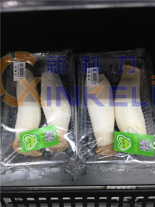 南京自动食用菌包装机