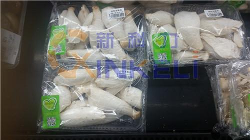 青岛全新食用菌包装机