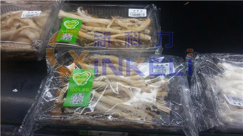 佛山食用菌包装机批发价