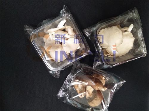 南京食用菌包装机出售