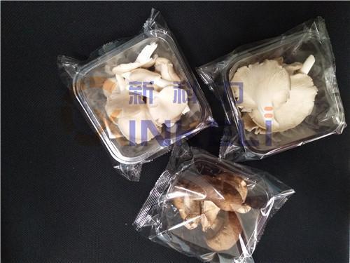 潍坊智能食用菌包装机