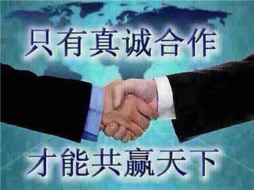 阳江手工活外发电话