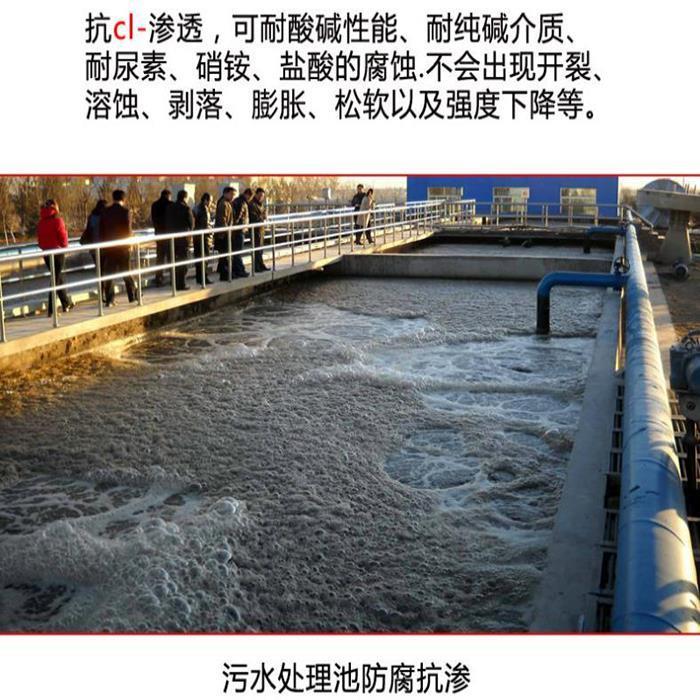 广州环氧胶泥价格