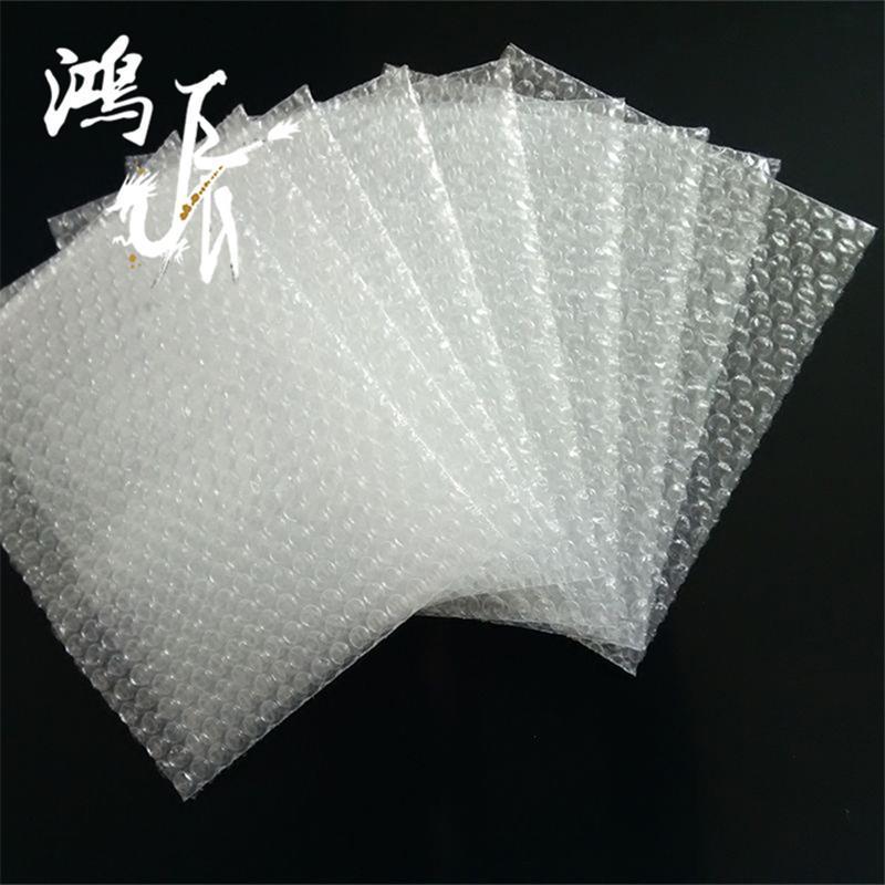 中山供应印刷气泡袋