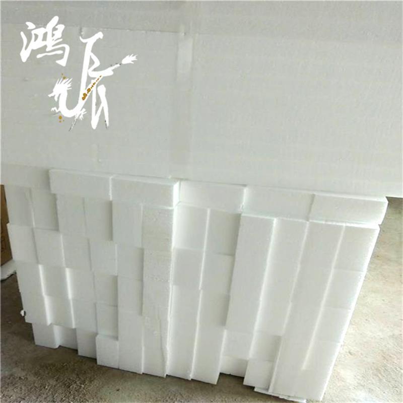 建筑泡沫板定制