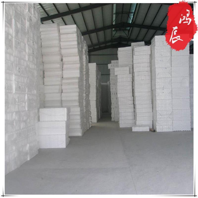 乐东黎族自治县专业生产聚苯乙烯泡沫板