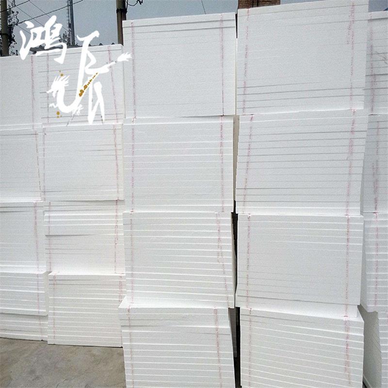 郑州工程泡沫板厂