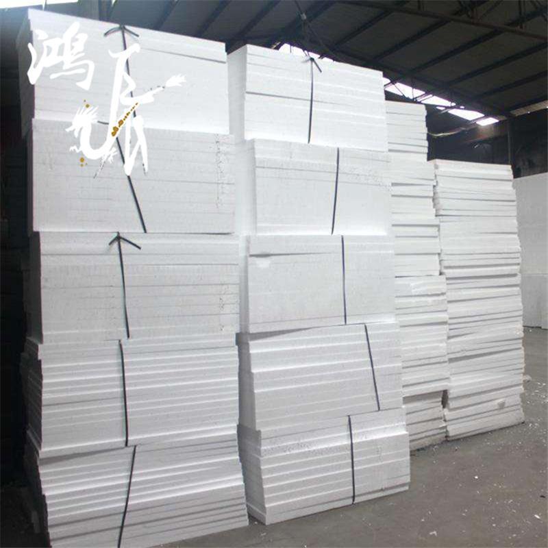 贵阳阻燃泡沫板生产
