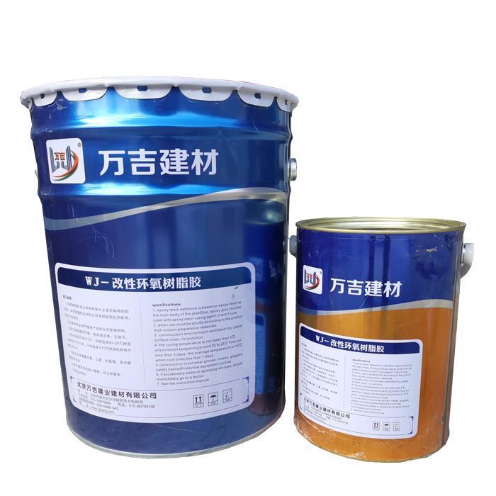 桂林环氧灌浆树脂胶厂家价格