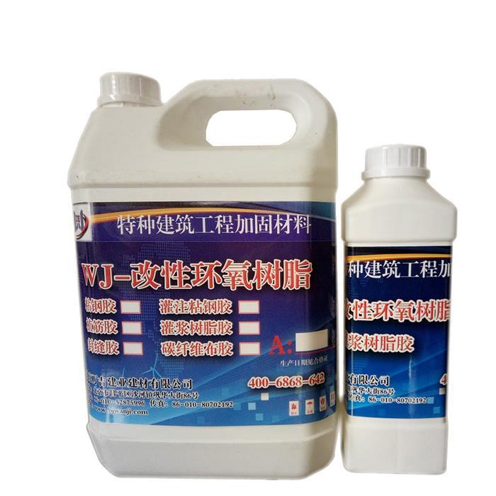 常州环氧灌浆树脂胶价格
