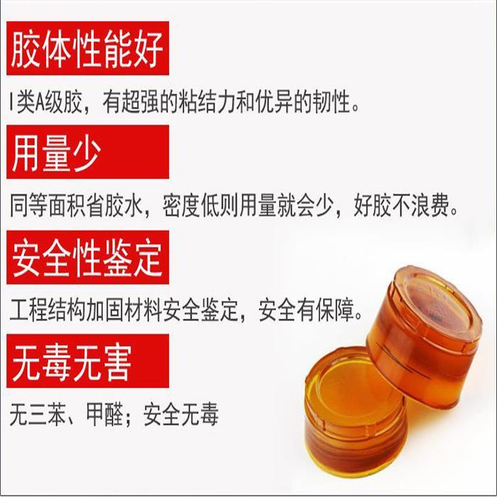 滁州环氧灌浆树脂胶厂家价格