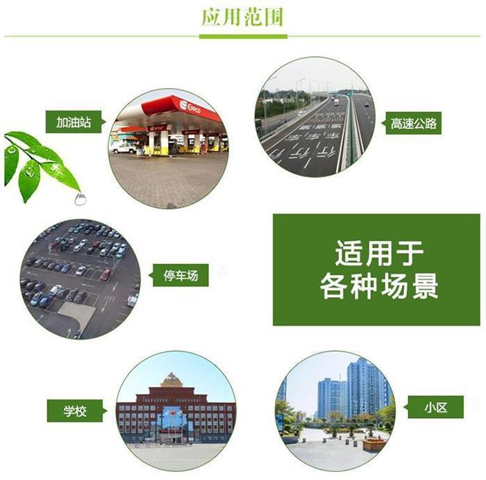 昆明聚合物改性水泥砂浆生产厂家