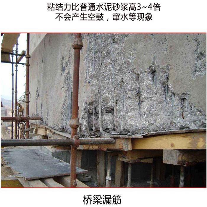 西安聚合物改性水泥砂浆价格