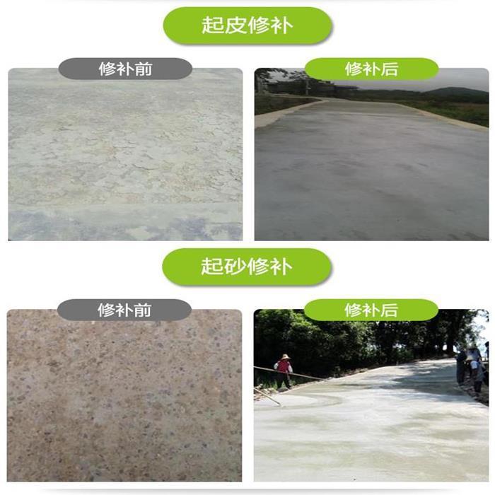 宜春聚合物改性水泥砂浆厂家