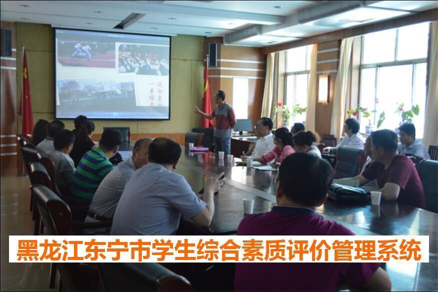 广州学生综合素质评价管理系统费用