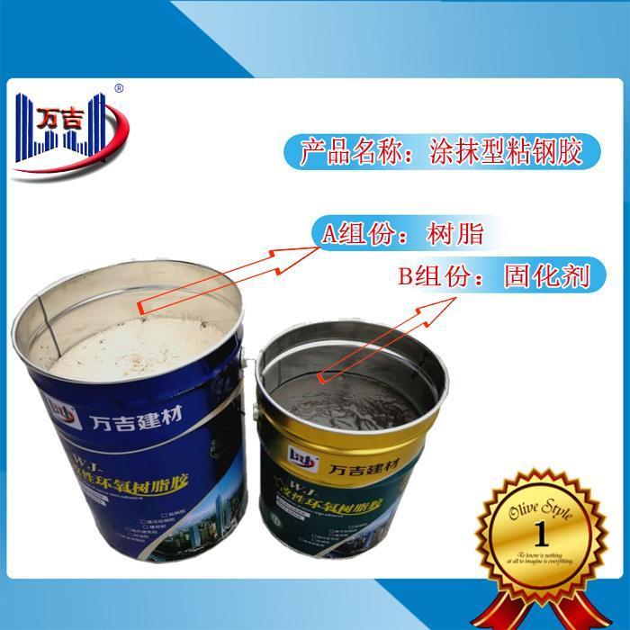 洛阳A级环氧粘钢胶结构胶价格