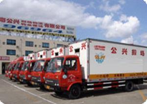 浦东新区搬场公司收费标准