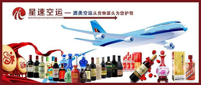 广州到西宁航空运输